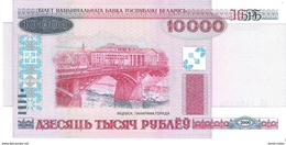 Belarus - Pick 30b - 10.000 (10000) Rublei 2000 - 2011 - Unc - Bielorussia