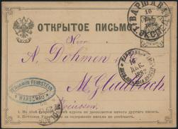 Rußland Ganzsache P 5 Postal Stationary Russia N. Mönchengladbach Russisch Polen - Russland & UdSSR