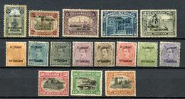 1962 - BELGIO - Mi. Nr.  1/13 + 15/17 -  SG - (CW2427.64) - [OC38/54] Occ. Belg. In Ger.