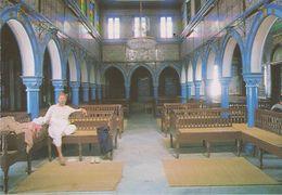 CPM 10X15 . JUDAICA . TUNISIE . DJERBA . Intérieur De La GHRIBA ( Synagogue ) N°2 - Giudaismo