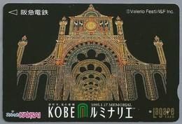 JP.- Japan, Telefoonkaart. Telecarte Japon. KANSAI. LAGARE CARD. 1995.1.17 MEMORIAL. KOBE. VALERIO FESTI - Telefoonkaarten