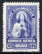BOLIVIA-Yv. Aº 51-M H -N-11656 - Bolivia