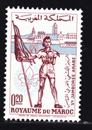 MAROC N°  445 ** MNH Neuf Sans Charnière, TB (D1132) 5e Jamboree Arabe à Rabat - 1962 - Morocco (1956-...)