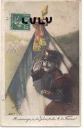 MILITARIA  Autres N° 27 : Hommage A La Plus Belle A La France ( édit. E P N° 287 B , Lenormand Photo A Paris  ) - Militari