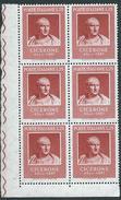 Italia 1957; Cicerone, Bimillenario Della Morte: Scrittore, Filosofo, Oratore. Sestina Di Angolo Inferiore - 1946-60: Nuovi