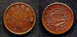 CHINA - RARE 10 CASH  COPPER - HUNAN  PROVINCE - DYNASTIE QING  CHINE - China