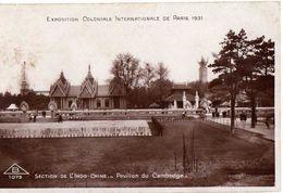 PARIS - EXPOSITION COLONIALE INTERNATIONALE 1931 - SECTION DE L'INDOCHINE - PAVILLON DU CAMBODGE - Exhibitions