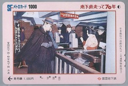 JP.- Japan, Telefoonkaart. Telecarte Japon. - Treinen