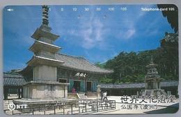 JP.- Japan, Telefoonkaart. Telecarte Japon. TELEFHONE CARD 105 - Telefoonkaarten