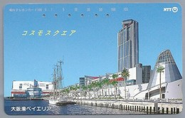 JP.- Japan, Telefoonkaart. Telecarte Japon. DRIE MASTER - Boten