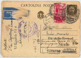 INTERO POSTALE VIAGGIATO 1942 CON AGGIUNTA FRANC. LIBIA -NON PERFETTA (SX209 - Libya