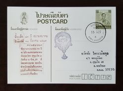 Thailand Postcard Stamp 1984 80th Ann Of The Siam Society - Thailand