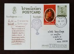 Thailand Postcard Stamp 1984 80th Ann Of The Siam Society #2 - Thailand