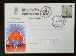Thailand Postcard Stamp 1984 20th Sports Authority Of Thailand #1 - Thailand
