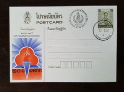 Thailand Postcard Stamp 1984 20th Sports Authority Of Thailand #2 - Thailand