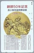 JP.- Japan, Telefoonkaart. Telecarte Japon. 1996-12. 50 JAAR HONKBAL - Sport