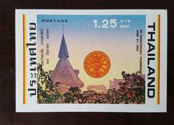 Thailand Postcard Stamp 1984 50th Ann Of Thammasat University #2 - Thailand