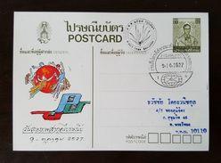 Thailand Postcard Stamp 1984 Universal Postal Union - Thailand