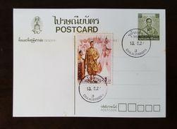 Thailand Postcard Stamp 1984 Chulalongkorn (VF) - Thailand