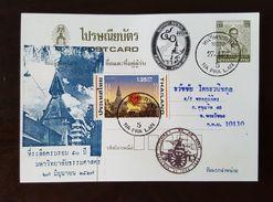 Thailand Postcard Stamp 1984 50th Ann Of Thammasat University #3 - Thailand