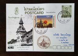 Thailand Postcard Stamp 1984 50th Ann Of Thammasat University #4 - Thailand