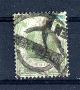 Victoria 1887, 1 S. Dull Green  #4, SG 211. Cat. £75 - 1840-1901 (Victoria)
