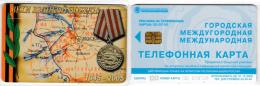 PHONE CARD RUSSIA BASHKIRIA SALAVAT (RUS6.2 - Russia