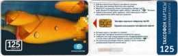 PHONE CARD KAZAKHISTAN  (KAZ1.2 - Kazakhstan