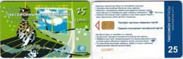 PHONE CARD KAZAKHISTAN  (KAZ2.6 - Kazakhstan