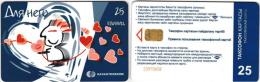 PHONE CARD KAZAKHISTAN  (KAZ3.1 - Kazakhstan