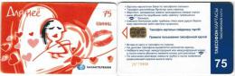 PHONE CARD KAZAKHISTAN  (KAZ3.2 - Kazakhstan