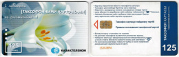 PHONE CARD KAZAKHISTAN  (KAZ3.7 - Kazakhstan