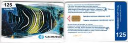 PHONE CARD KAZAKHISTAN  (KAZ4.3 - Kazakhstan