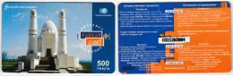 PHONE CARD KAZAKHISTAN  (KAZ5.2 - Kazakhstan