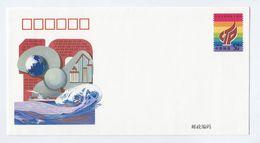 1998 CHINA Postal STATIONERY COVER Illus TECHNOLOGY RESEARCH. Stamps - 1949 - ... République Populaire