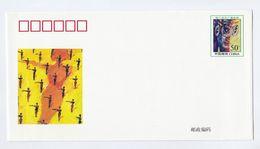 1997 CHINA Illus GUANGBOTICO SPORT  Postal STATIONERY COVER Stamps - 1949 - ... République Populaire