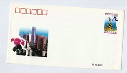 1996 CHINA URBAN DEVELOPMENT SUMMIT Postal  STATIONERY COVER Illus  Flower Stamps Environment - 1949 - ... République Populaire