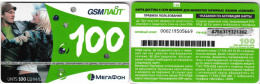 PHONE CARD RUSSIA KRASNODAR (RUS94.3 - Russland