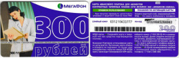 PHONE CARD RUSSIA KRASNODAR (RUS95.6 - Russland