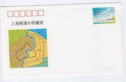 1993 CHINA Postal STATIONERY COVER Illus YANGPU BRIDGE, MAP  Stamps - 1949 - ... République Populaire