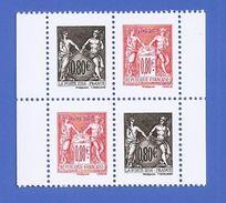 FRANCE PAIRE DOUBLE 5096 + 5097 NEUFS ** ISSUE DU CARNET N°1523 140 ANS DU TYPE SAGE 1876 - France