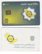 SAUDI ARABIA / ARABIE SAOUDITE___GSM SIM Carte Avec Puce Fixe___Al Jawwal___RARE - Arabie Saoudite