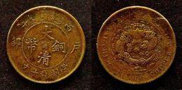 CHINA - RARE 10 CASH  COPPER - KIANGNAN PROVINCE - DYNASTIE QING  CHINE - China