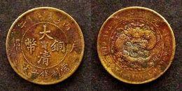 CHINA - RARE 10 CASH  COPPER - KIANGNAN PROVINCE - DYNASTIE QING  CHINE - Cina