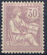 Stamp France  1902 30c Mint - Ungebraucht