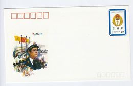1993 CHINA BORDER QUARANTINE Illus POSTAL STATIONERY COVER Health Aircraft Aviation Stamps - Disease
