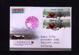 Taiwan 2000  Interesting Cover - 1945-... Republic Of China