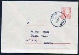 YUGOSLAVIA 1981 Tourism 3.50 D.stationery Envelope Used Without Additional Franking.  Michel U63 - Ganzsachen