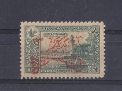 1910 OTTOMAN 10 PARA SG# 36 Ovpt W/ 1343 In Red MNH - Saudi Arabia