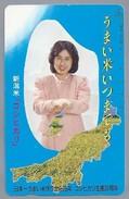 JP.- Japan, Telefoonkaart. Telecarte Japon. TELEFHONE CARD 50 - Personen